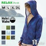 ラッシュガード メンズ HeleiWaho ヘレイワホ ラッシュパーカー 長袖 パーカー UPF50+ で UVカット 大きいサイズ で 体型カバー