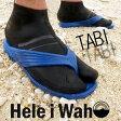 フィンソックス マリンソックス シュノーケリングソックス素足のような履き心地のウエットスーツ素材のソックスHeleiWaho/ヘレイワホ 3mm TABIソックス ショートタイプシュノーケリング ダイビング ボディーボード|シュノーケル フィン スノーケリング 足ヒレ