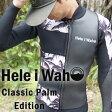 ウェットスーツ タッパー メンズ ジャケット ウエットスーツ HeleiWaho ClassicPalm サーフィン ダイビング シュノーケリング etcで使える 2mm 簡単着脱|スキューバ スノーケリング スキンダイビング 素潜り ジェットスキー マリンスポーツ ボディボード