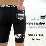 ウェットスーツ メンズ ウェットスーツ ショート パンツ ウェットスーツ タッパー との合わせてで使える ウェットスーツ サーフパンツ ( ボードショーツ )感覚で使える ウェットスーツ ウエットスーツ ClassicPalm Limited