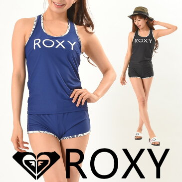 ROXY ロキシー 水着 フィットネス レディース ラッシュガード 2点セット DEEP WATER RSW181011