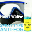 マスク用くもり止め シュノーケリング や ダイビング のマスクに使える HeleiWaho ANTI-FOG スプレー|水中メガネ ゴーグル 水中眼鏡 水中めがね 曇り止め くもりどめ スノーケリング シュノーケル スノーケル メンテナンス お手入れ ダイビング用品 ヘレイワホ