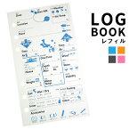 ダイビング ログブック レフィル 6穴 30枚 30ダイブ分!書きやすくて分かりやすい!イラスト アイコン付き