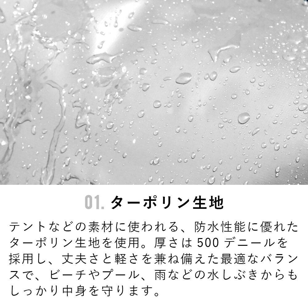 HeleiWaho(ヘレイワホ)『WaterproofBackpack』
