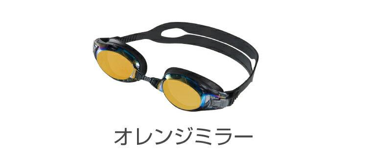 スイミングゴーグルAQAウォーターランナーワイドクリックミラー3KM-1623水中メガネゴーグル水中眼鏡スイミングプール競泳水泳ジムフィットネススイムゴーグル