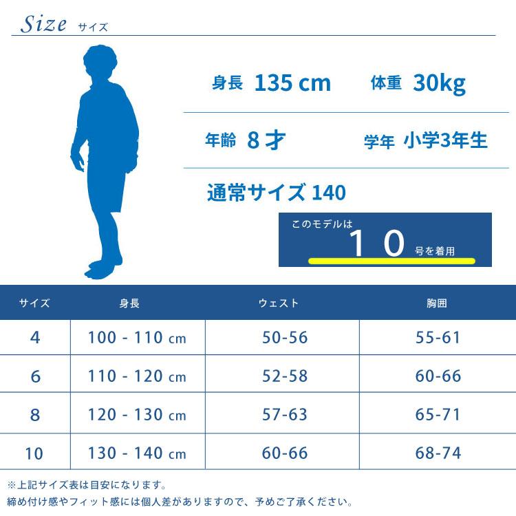 ラッシュガード子ども用キッズ長袖ZIPタイプ100-140cm(3-11歳)UPF50+海プール学校シュノーケル川BBQ