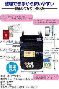 送料無料パスポートケース首下げスキミング防止貴重品入れ旅行便利グッズ海外旅行防犯ネックポーチパスポートポーチ薄型軽量コンパクト