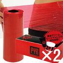 ポイント2倍!!送料無料 正規品PYR(パイラ) シーリング 50m 2個セットテープラップ ダイエット ラップ 足やせ 引き締め むくみ改善 引き締めクリームと相性抜群