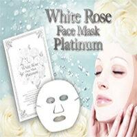 正規品ホワイトローズ フェイスマスク プラチナム 30枚入(240g)フェイスマスク たるみ 肌荒れ ハリ 弾力 美容液シート フェイスパック エイジングケアパック