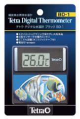 保温・保冷器具, その他 Ftetra BD-1