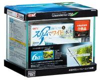 アクアF大特価品!【GEX】水槽+フィルターセットグラステリアキューブ 250 6点セット(25×17×21H)大特価!