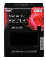 アクアF大特価品!【GEX】水槽単品グラステリアベタ ブラック(12×9×15H)大特価!