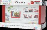 新商品!【コトブキ】Views ビュース ブラック(320×180×222ミリH)水槽、フィルターセット5台限定