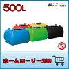 スイコーHLT500BKスイコーホームローリータンク500