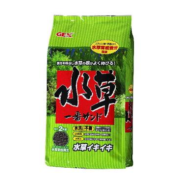 水草一番サンド 2kg 『ソイル・砂・砂利』