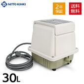 【2年保証付】日東工器メドーLA-30C合併浄化槽浄化槽エアーポンプブロワーブロワエアポンプブロアーブロアエアポンプ