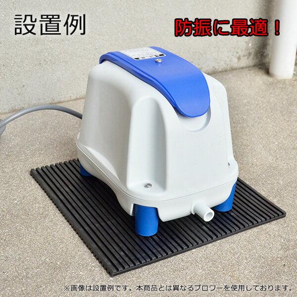 安永 エアーポンプ AP-40 合併浄化槽エアーポンプ 静音 省エネ 電池 電動ポンプ 浄化槽エアーポンプ 浄化槽ブロワー 浄化槽ポンプ 浄化槽エアポンプ ブロワー ブロワ ブロアー
