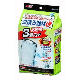 簡單供過濾器交換過濾材料L-3P德使用輕鬆的3個包