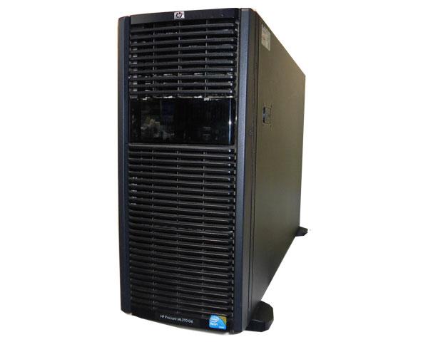 HP ProLiant ML370 G6 487795-291【中古】Xeon E5520 2.26GHz×2/4GB/146GB×3:アクアライト