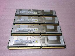 SAMSUNG PC2-4200F 1G×4枚(合計4GB) FB-DIMM【中古】