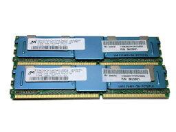 IBM 39M5781(38L5901) 【中古】PC2-5300 FB-DIMM 1GB(512MB×2)