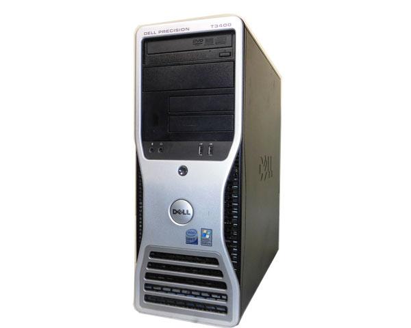 DELL PRECISION T3400 中古ワークステーションCore2Duo E6850 3.0GHz/4GB/160GB/FX1700/WinXP:アクアライト