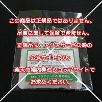 【アクアリフト65P-M】