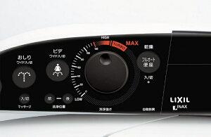 【色選べます】INAXトイレ、温水洗浄便座・KシリーズエクストラCW-K45A
