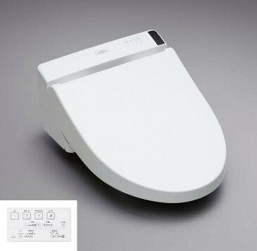 【ノズルきれい機能搭載機種】TOTO トイレ、温水洗浄便座・ウォシュレットS1J TCF6541J