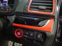 フォレスターSJ5 カラードガーニッシュ 運転席側 レッドシート