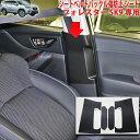 モコ用 ボルトシートベルト 87850-4A00A 日産純正部品