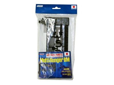 マルチハンガーBMブラック明邦化学工業(MEIHO)釣り具