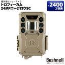 屋外型センサーカメラ トロフィーカム 24MPローグロウSC ブッシュネル(日本正規品) 取り寄せ商品