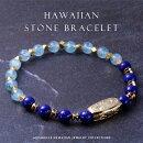 ハワイアン天然石ブレスレット