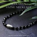 ハワイアン天然石ネックレス