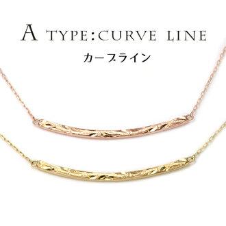 ハワイアンジュエリーK10ラインネックレスカーブライン