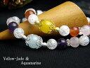 選べる種類 パワーストーン/天然石ブレスレット アクアマリン/イエロージェード 天然石のブレス