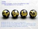 四神獣4点セット オニキス金彫り 彫刻ビーズ 12mm玉 青龍・朱雀・白虎・玄...