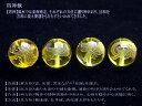 四神獣4点セット シトリン素彫り 彫刻ビーズ 12mm玉 青龍・朱雀・白虎・玄...