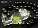 選べる2種類 青龍 彫刻 数珠 ブレスレット オニキス 777円 天然石 パワー...