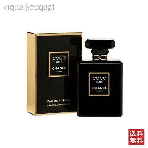 CHANEL 日本 35ml CHANEL COCO NOIR EDP 6203