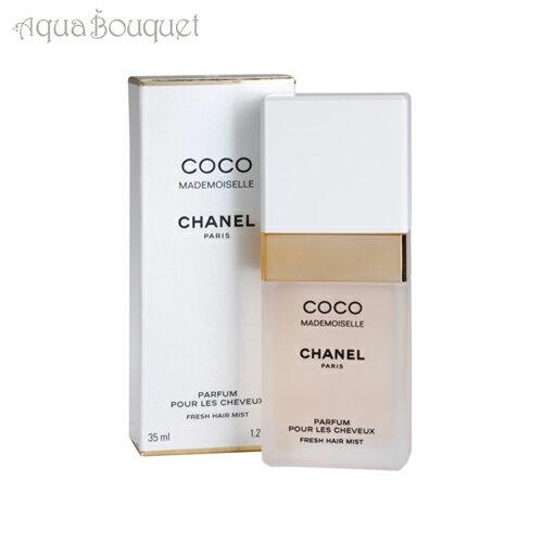 CHANEL COCO 35ml CHANEL COCO MADEMOISELLE HAIR M...