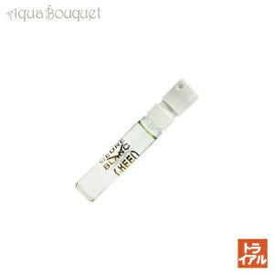 クリード アクアオリジナル セドル ブラン 2ml CREED ACQUA ORIGINALE CEDRE BLANC 2ml (トライアル香水)