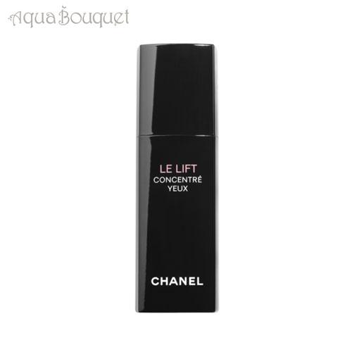 CHANEL le lift LE L 15ml CHANE LE LIFT CONCENTRE...