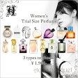 【全15種】 ブランド ミニ 香水 レディース 選べる 3本セット BRAND MINI PERFUME SELECT WOMEN