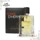 【同商品1点のみゆうパケット送料200円対応】エルメス テールドゥエルメスピュアパルファム 12.5ml HERMES Terre D'Hermes Pure Parfum