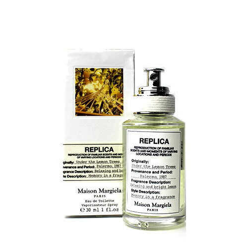 美容・コスメ・香水, 香水・フレグランス  30ml MAISON MARTIN MARGIELA UNDER THE LEMON TREES EDT