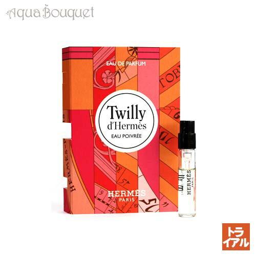 美容・コスメ・香水, 香水・フレグランス  2ml HERMES TWILLY DHERMES EAU POIVREE EDP 2490 ()