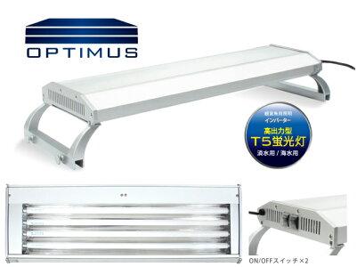 T5蛍光灯オプティマス90海水用【サンゴ/海水魚/照明/水槽】