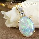 ★送料無料★72%off♪あなただけの願いをこめて・・・♪「高品質オパール×ダイヤモンド・オー...